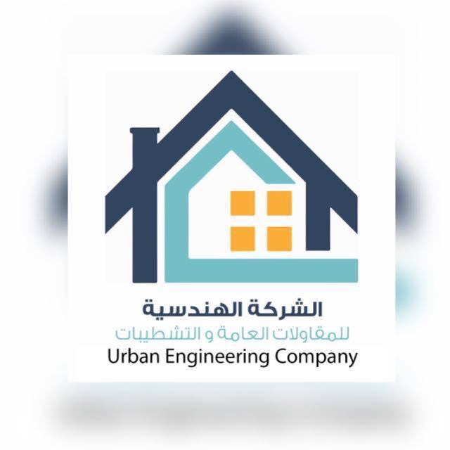 engineering for construction company