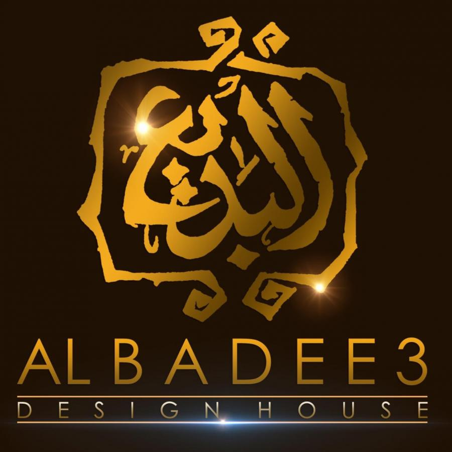 Albadee3 Design House