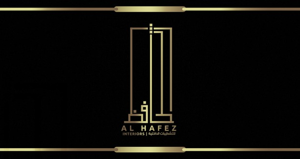 Al Hafez Development