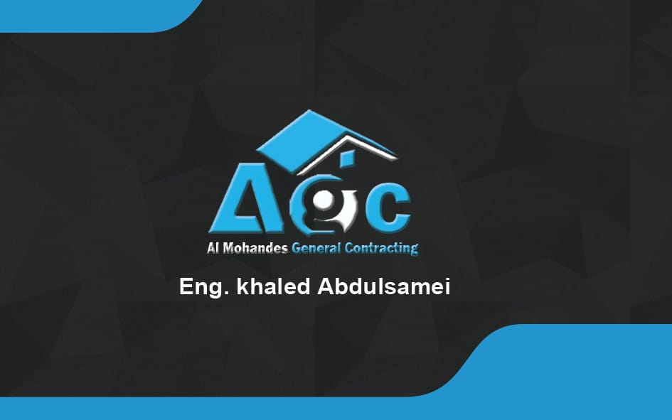 Agc almohandes general contracting