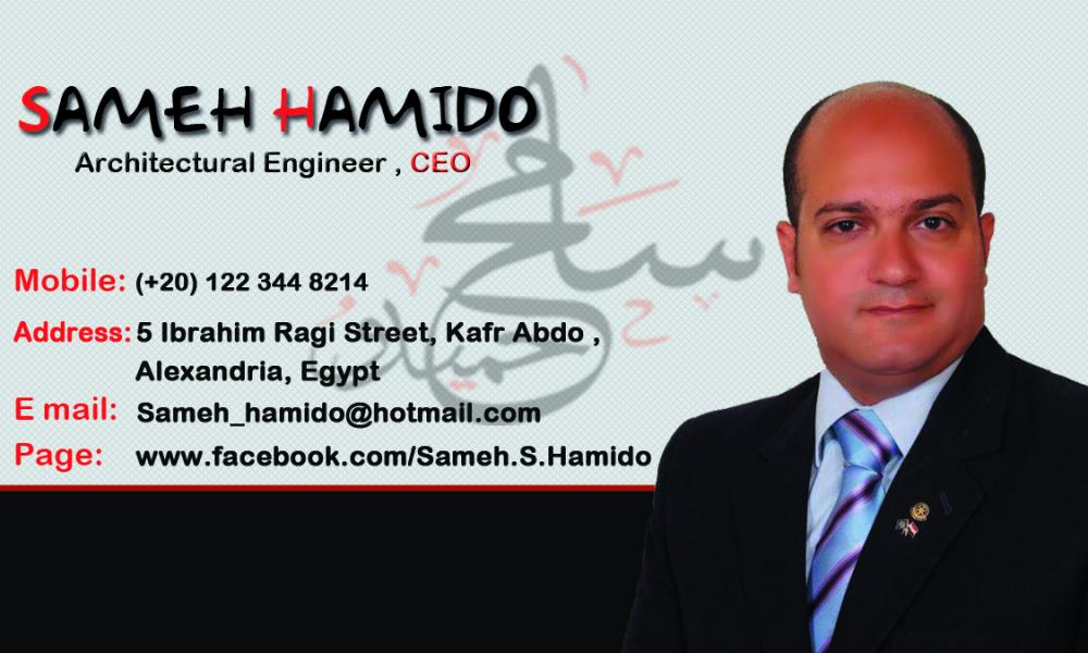 Sameh Hamido For Construction & Real Estate Investment